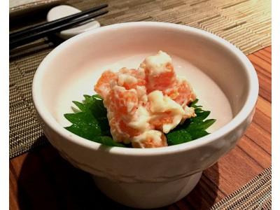 日本急凍珍味[明太子沙律]-1KG