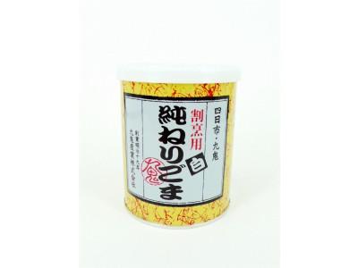 日本九鬼罐裝當胡麻[白]-300G
