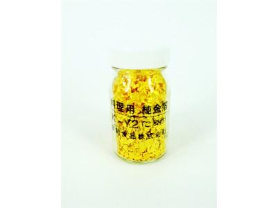 日本食用金箔[碎]-0.5G