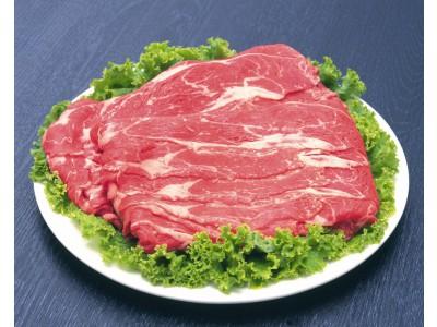美國急凍[特選]三角肥牛-片