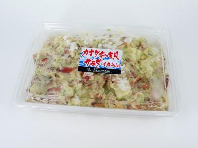 日本急凍珍味[北寄貝沙律]-1KG
