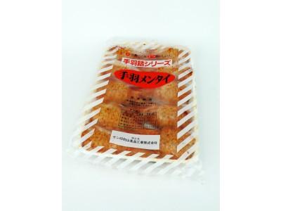 日本急凍明太子釀雞翼-50G