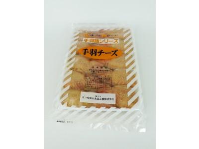 日本急凍芝士釀雞翼-50G