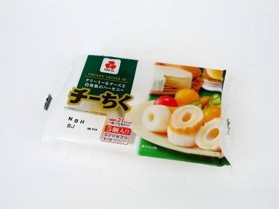 日本急凍迷你芝士竹輪[零售裝]-17G
