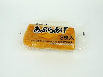 日本丸喜急凍油揚[無味]-3PC