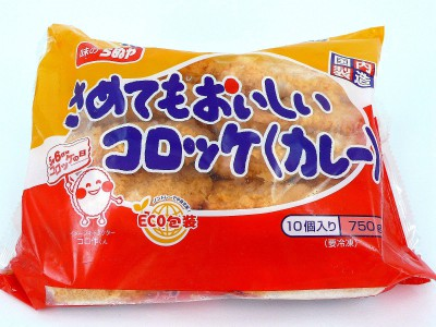 日本急凍咖喱薯餅-75G