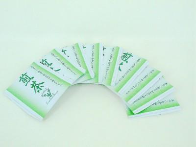 日式煎茶包[袋裝]-100PK